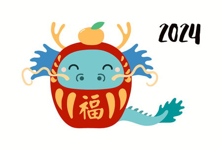 Chinese New Year greeting card with cute daruma doll dragon with Japanese kanji for Good fortune, orange. Hand drawn vector illustration. Design concept holiday banner, poster, decorative element.