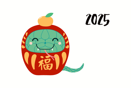 Chinese New Year greeting card with cute daruma doll snake with Japanese kanji for Good fortune, orange. Hand drawn vector illustration. Design concept holiday banner, poster, decorative element. Ilustração