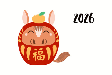 Chinese New Year greeting card with cute daruma doll horse with Japanese kanji for Good fortune, orange. Hand drawn vector illustration. Design concept holiday banner, poster, decorative element. Ilustração
