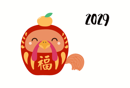 Chinese New Year greeting card with cute daruma doll rooster with Japanese kanji for Good fortune, orange. Hand drawn vector illustration. Design concept holiday banner, poster, decorative element.