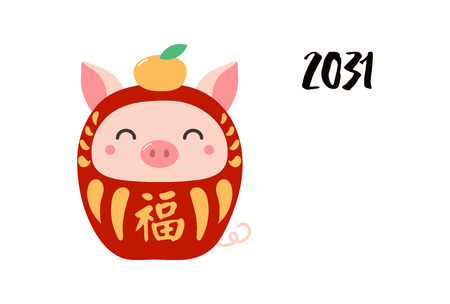 Chinese New Year greeting card with cute daruma doll pig with Japanese kanji for Good fortune, orange. Hand drawn vector illustration. Design concept holiday banner, poster, decorative element. Illustration