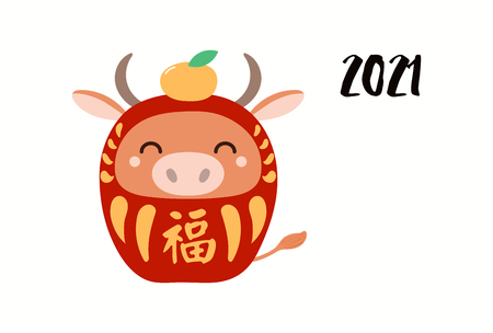 Chinese New Year greeting card with cute daruma doll ox with Japanese kanji for Good fortune, orange. Hand drawn vector illustration. Design concept holiday banner, poster, decorative element.