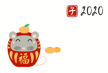 Chinese New Year card with cute daruma doll rat with kanji for Good fortune, oranges, stamp with kanji for zodiac rat. Hand drawn vector illustration. Design concept holiday banner, poster.