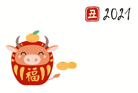 Chinese New Year card with cute daruma doll ox with kanji for Good fortune, oranges, stamp with kanji for zodiac ox. Hand drawn vector illustration. Design concept holiday banner, poster. Vettoriali
