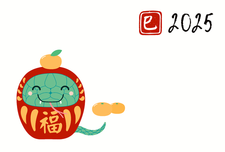 Chinese New Year card with cute daruma doll snake with kanji for Good fortune, oranges, stamp with kanji for zodiac snake. Hand drawn vector illustration. Design concept holiday banner, poster.