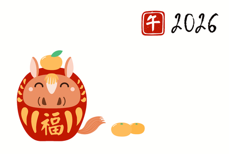 Chinese New Year card with cute daruma doll horse with kanji for Good fortune, oranges, stamp with kanji for zodiac horse. Hand drawn vector illustration. Design concept holiday banner, poster.