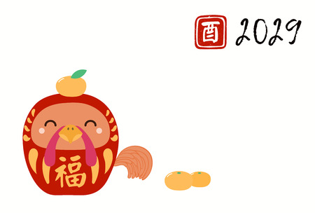 Chinese New Year card with cute daruma doll rooster with kanji for Good fortune, oranges, stamp with kanji for zodiac rooster. Hand drawn vector illustration. Design concept holiday banner, poster.