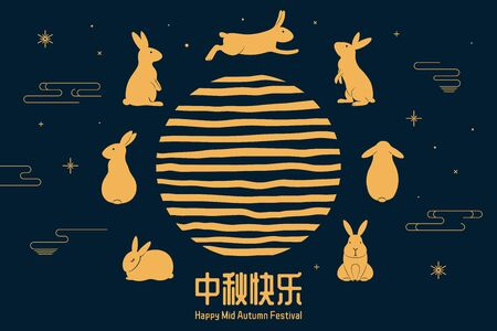 Card, poster, banner design with full moon, cute rabbits, stars, clouds, Chinese text Happy Mid Autumn, gold on blue. Hand drawn vector illustration. Concept for holiday decor element. Flat style.
