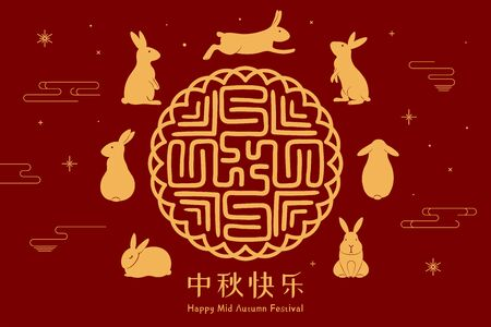 Card, poster, banner design with mooncake, cute rabbits, stars, clouds, Chinese text Happy Mid Autumn, gold on red. Hand drawn vector illustration. Concept for holiday decor element. Flat style.