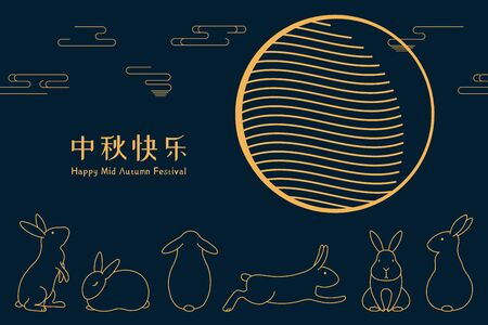 Card, poster, banner design with full moon, cute rabbits, stars, clouds, Chinese text Happy Mid Autumn, gold on blue. Hand drawn vector illustration. Concept for holiday decor element. Line drawing. Stock Illustratie
