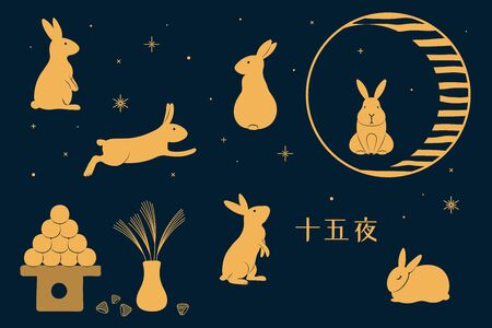 Card, poster, banner design with full moon, cute rabbits, dango, susuki grass, Japanese text Jugoya, holiday name, gold on blue. Hand drawn vector illustration. Concept for Tsukimi decor. Flat style.