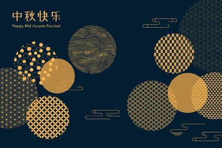 Abstrakcyjna karta, projekt banera z tradycyjnymi wzorami, koła reprezentujące pełnię księżyca, chiński tekst Happy Mid Autumn, złoto na niebiesko. Ilustracja wektorowa. Płaski styl. Koncepcja elementu wystroju wakacje.