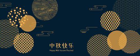 Abstrakte Karte, Banner-Design mit traditionellen Musterkreisen, die Vollmond darstellen, chinesischer Text Happy Mid Autumn, Gold auf Blau. Vektor-Illustration. Flacher Stil. Konzept für Feiertagsdekorelement. Vektorgrafik