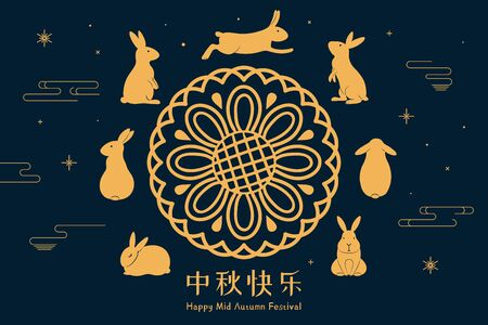 Card, poster, banner design with mooncake, cute rabbits, stars, clouds, Chinese text Happy Mid Autumn, gold on blue. Hand drawn vector illustration. Concept for holiday decor element. Flat style.