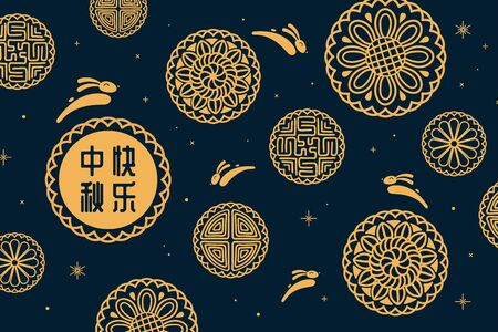 Card, poster, banner design with mooncakes, cute rabbits, stars, Chinese text Happy Mid Autumn, gold on blue. Hand drawn vector illustration. Concept for holiday decor element. Flat style.