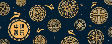 Karte, Poster, Bannerdesign mit Mondkuchen, niedlichen springenden Hasen, Sternen, chinesischer Text Happy Mid Autumn, Gold auf Blau. Handgezeichnete Vektor-Illustration. Konzept für Feiertagsdekorelement. Flacher Stil.