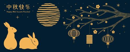 Card, poster, banner design with full moon, cute rabbits, lanterns, Chinese text Happy Mid Autumn, gold on blue. Hand drawn vector illustration. Concept for holiday decor element. Flat style. Illustration