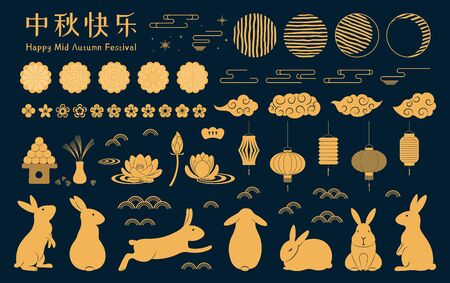 Set of gold Mid Autumn elements, rabbits, full moon, stars, clouds, lanterns, mooncakes, lotus flowers, Chinese text Happy Mid Autumn. Isolated objects. Hand drawn vector illustration. Flat style.