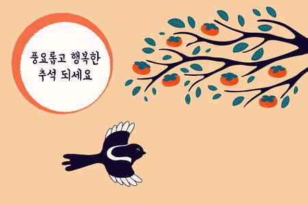 Hand drawn vector illustration Mid Autumn Festival in Korea, with flying magpie, persimmon tree branch, full moon, Korean text Happy Chuseok. Flat style design. Concept holiday card, poster, banner.