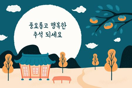 Hand drawn vector illustration for Mid Autumn Festival in Korea, with country landscape, hanok, trees, full moon, Korean text Happy Chuseok. Flat style design. Concept for holiday card, poster, banner