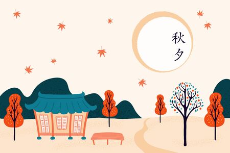 Hand drawn vector illustration for Mid Autumn Festival in Korea, with country landscape, hanok, trees, full moon, leaves, Korean text Chuseok. Flat style design. Concept holiday card, poster, banner.