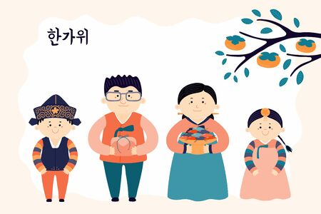 Hand drawn vector illustration for Mid Autumn Festival in Korea, with family, mother, father, children, presents, cakes, Korean text Hangawi. Flat style design. Concept holiday card, poster, banner.