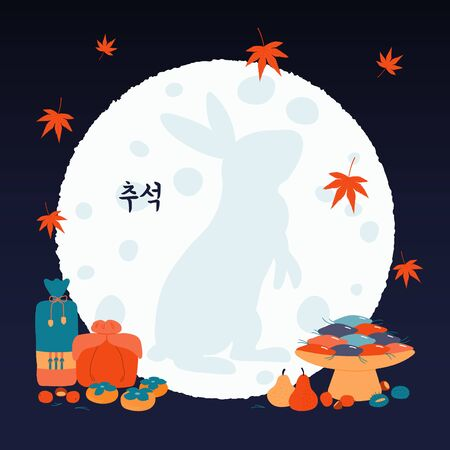 Hand drawn vector illustration for Mid Autumn, with holiday gifts, persimmons, mooncakes, full moon with rabbit silhouette, leaves, Korean text Chuseok. Flat style design. Concept for card, poster. Ilustrace