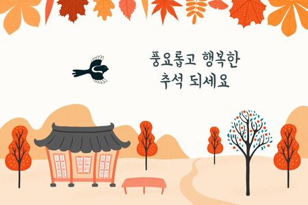 Hand drawn vector illustration for Mid Autumn Festival in Korea, with country landscape, hanok, trees, leaves, magpie, Korean text Happy Chuseok. Flat style design. Concept for holiday card, banner. Иллюстрация
