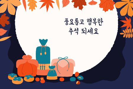 Hand drawn vector illustration for Mid Autumn, with holiday gifts, persimmons, chestnuts, jujube, full moon, leaves, Korean text Happy Chuseok. Flat style design. Concept for card, poster, banner. Stockfoto - 126651581