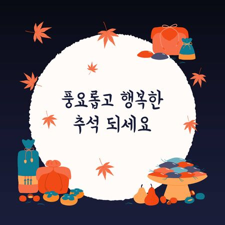 Hand drawn vector illustration for Mid Autumn, with holiday gifts, persimmons, mooncakes, jujube, full moon, leaves, Korean text Happy Chuseok. Flat style design. Concept for card, poster, banner. Ilustração