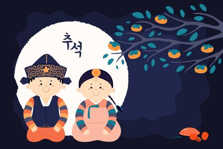 Hand drawn vector illustration for Mid Autumn, with cute kids, boy and girl, in hanboks, full moon, persimmons, mooncakes, Korean text Chuseok. Flat style design. Concept holiday card, poster, banner. Ilustrace