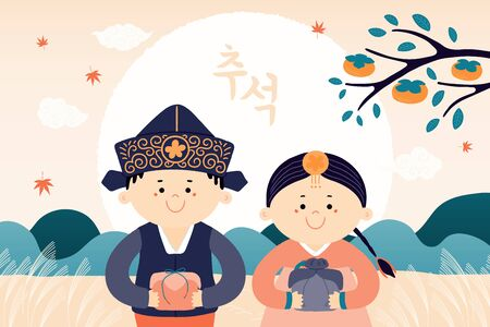 Hand drawn vector illustration for Mid Autumn, with cute children in hanboks, country landscape, full moon, gifts, Korean text Chuseok. Flat style design. Concept for holiday card, poster, banner.