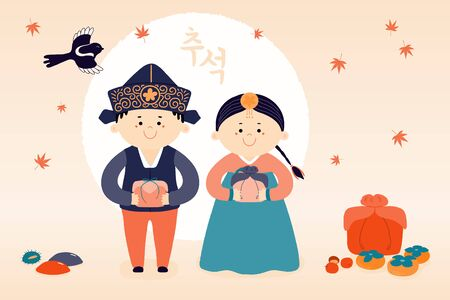 Hand drawn vector illustration for Mid Autumn, with cute children in hanboks, full moon, gifts, persimmons, mooncakes, magpie, Korean text Chuseok. Flat style design. Concept for holiday card, poster.