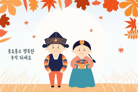 Hand drawn vector illustration for Mid Autumn, with cute kids, boy and girl, in hanboks, mooncakes, moon, leaves, Korean text Happy Chuseok. Flat style design. Concept for holiday card, poster, banner Ilustrace