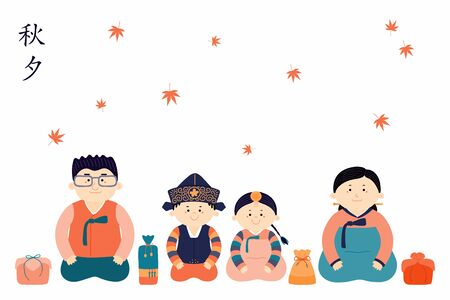 Hand drawn vector illustration for Mid Autumn Festival, with family, mother, father, kids, presents, Korean text Chuseok. Isolated on white. Flat style design. Concept for holiday card, poster, banner