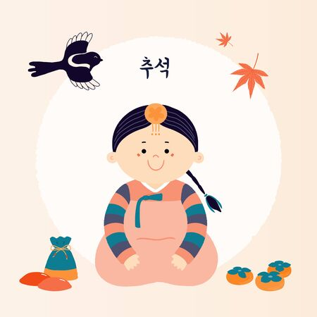 Hand drawn vector illustration for Mid Autumn, with cute girl in hanbok, full moon, gifts, persimmons, mooncakes, magpie, Korean text Chuseok. Flat style design. Concept for holiday card, poster. Illustration