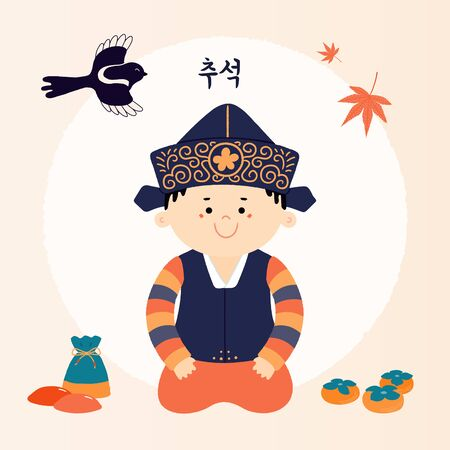 Hand drawn vector illustration for Mid Autumn, with cute boy in hanbok, full moon, gifts, persimmons, mooncakes, magpie, Korean text Chuseok. Flat style design. Concept for holiday card, poster.