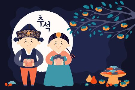 Hand drawn vector illustration for Mid Autumn, with cute children, boy and girl, in hanboks, full moon, autumn leaves, Korean text Chuseok. Flat style design. Concept for holiday card, poster, banner.