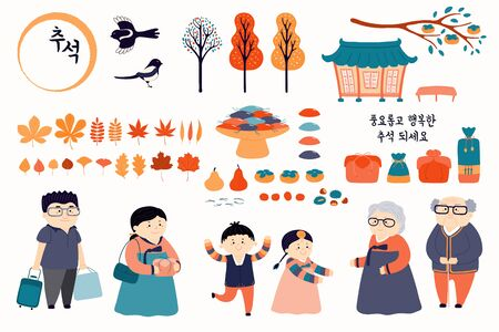 Set of Mid Autumn design elements, family, hanok, trees, moon, gifts, persimmons, mooncakes, magpies, leaves, Korean text Happy Chuseok. Hand drawn vector illustration Flat style Isolated on white