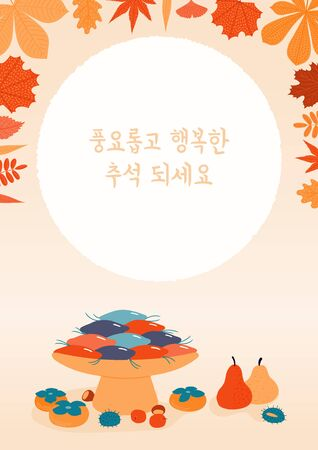 Hand drawn vector illustration for Mid Autumn, with persimmons, mooncakes, chestnuts, jujube, pears, full moon, leaves, Korean text Happy Chuseok. Flat style design. Concept for card, poster, banner. Ilustrace