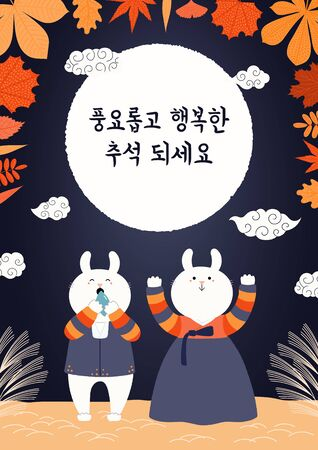 Hand drawn vector illustration for Korean holiday Chuseok with cute rabbits, boy and girl, in hanboks, full moon, autumn leaves. Flat style design. Concept for card, poster, banner. Reklamní fotografie - 128182804