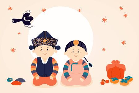 Hand drawn vector illustration for Korean holiday Chuseok with cute kids, boy and girl, in hanboks, full moon, gifts, persimmons, mooncakes, magpie. Flat style design. Concept for card, poster, banner Reklamní fotografie - 128182806