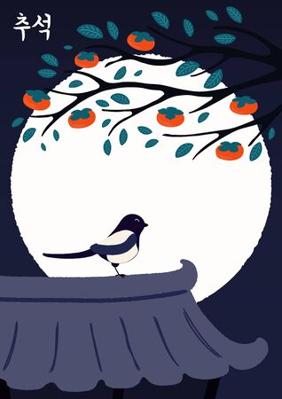 Hand drawn vector illustration for Mid Autumn Festival in Korea, with magpie sitting on a roof, persimmon tree, full moon, Korean text Chuseok. Flat style design. Concept holiday card, poster, banner. Illustration