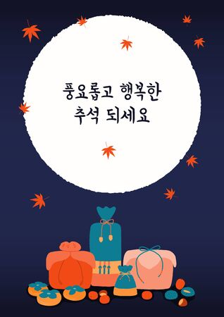 Hand drawn vector illustration for Mid Autumn, with holiday gifts, persimmons, chestnuts, jujube, full moon, leaves, Korean text Happy Chuseok. Flat style design. Concept for card, poster, banner.