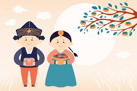 Hand drawn vector illustration for Korean holiday Chuseok with cute children, boy and girl, in hanboks, persimmon tree branch, gifts, full moon. Flat style design. Concept for card, poster, banner. Ilustrace