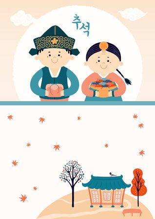 Hand drawn vector illustration for Mid Autumn, with cute children in hanboks, holiday gifts, country landscape, full moon, Korean text Chuseok. Flat style design. Concept holiday card, poster, banner.
