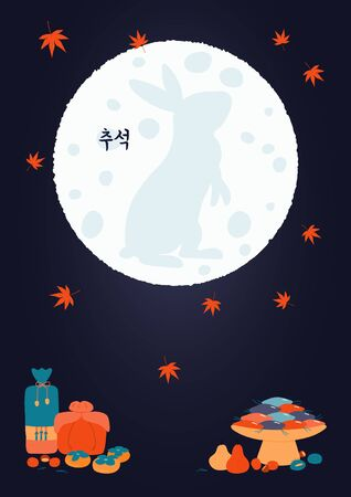 Hand drawn vector illustration for Mid Autumn, with holiday gifts, persimmons, mooncakes, full moon with rabbit silhouette, leaves, Korean text Chuseok. Flat style design. Concept card, poster, banner