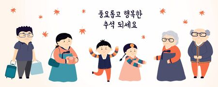 Hand drawn vector illustration for Mid Autumn Festival in Korea, with family visiting grandparents, Korean text Happy Chuseok. Flat style design. Concept for holiday card, poster, banner. Ilustrace