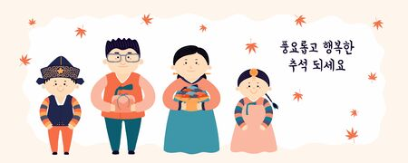 Hand drawn vector illustration for Mid Autumn Festival in Korea, with family, mother, father, children, presents, Korean text Happy Chuseok. Flat style design. Concept for holiday card, poster, banner