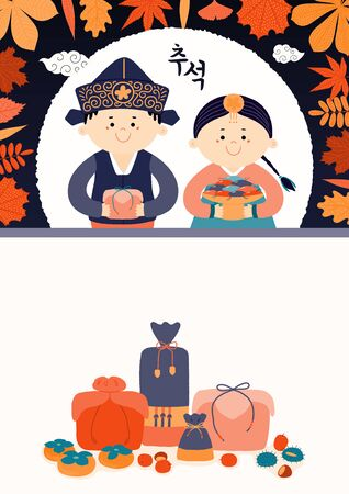 Hand drawn vector illustration for Mid Autumn, with cute kids in hanboks, holiday gifts, persimmons, full moon, leaves, Korean text Chuseok. Flat style design. Concept for holiday card, poster, banner